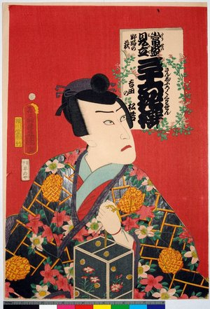 歌川国貞: Yoshida no Matsuwaka, Noji no hagi (Yoshida no Matsuwaka, Hagi) / Tosei mitate sanju-rokkasen 當盛見立 三十六花撰 (Contemporary Kabuki Actors Likened to Thirty-Six Flowers (Immortals of Poetry)) - 大英博物館