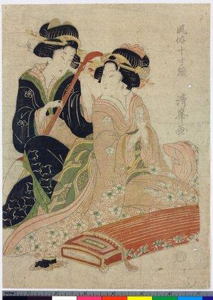 二代目鳥居清満: Fuzoku Juson Kagami - 大英博物館
