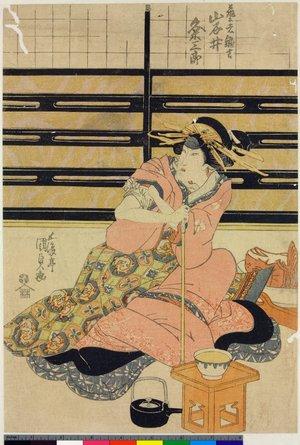 歌川国貞: Iwai Kumesaburo as Geisha Hinakichi 岩井粂三郎の芸者雛吉 - 大英博物館