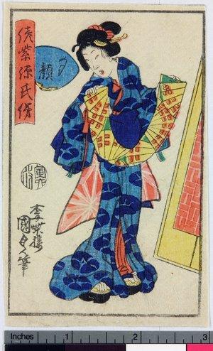 二代歌川国貞: Nise Murasaki Genji no omokage (Fake Murasaki and the Vestige of Genji) - 大英博物館