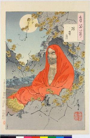 月岡芳年: Haso no tsuki (The Moon Through a Crumbling Window) / Tsuki hyaku sugata 月百姿 (One Hundred Aspects of the Moon) - 大英博物館