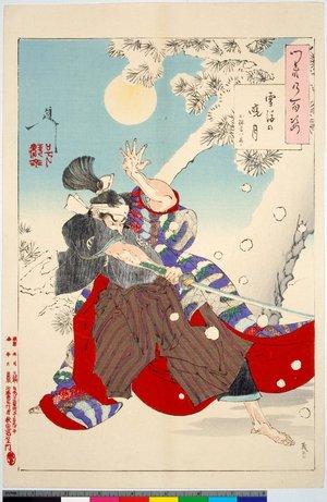 Category:江戸時代の武士 (page ...
