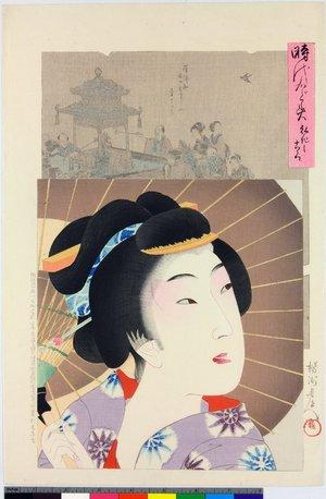 豊原周延: Jidai Kagami 時代かゞみ (Mirror of Historical Eras) / Koka no koro 弘化之ころ (Beauty of the Koka Era (1844-1848)) - 大英博物館