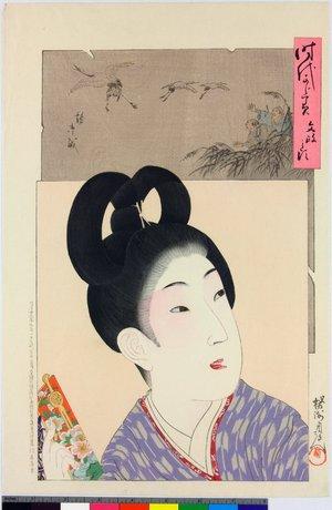 豊原周延: Jidai Kagami 時代かゞみ (Mirror of Historical Eras) / Bunsei no koro 文政之頃 (Beauty of the Bunsei Era (1818-1830)) - 大英博物館