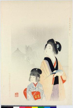 宮川春汀: Komagata-do (Komagata Hall) / Tokyo meisho zue (Famous Places in Tokyo) - 大英博物館
