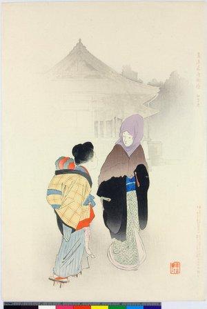 Miyagawa Shuntei: Kanda Myojin / Tokyo meisho zue / Famous Places in Tokyo - British Museum