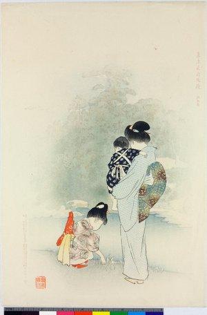 宮川春汀: Shokubutsu-en / Botanical Gardens / Tokyo meisho zue / Famous Places in Tokyo - 大英博物館