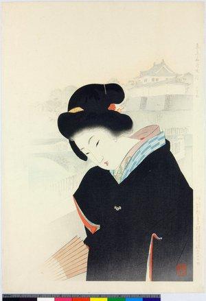 宮川春汀: Niju-bashi / Tokyo meisho zue / Famous Places in Tokyo - 大英博物館