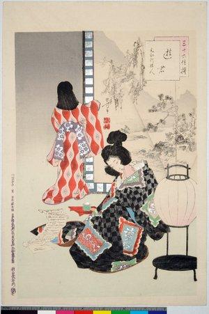 Mizuno Toshikata: Sanjuroku i kurabe 三十六佳撰 (The Thirty-six Beauties Compared) - British Museum