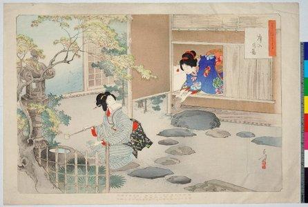 Mizuno Toshikata: - British Museum