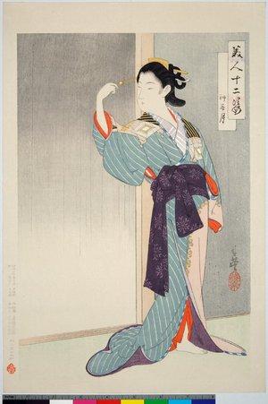 Migita Toshihide: Kannazuki 神無月 / Bijin juni sugata 美人十二姿 - British Museum