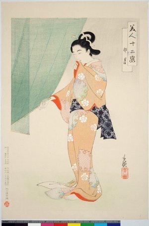 Migita Toshihide: Uzuki 卯月 / Bijin juni sugata 美人十二姿 - British Museum