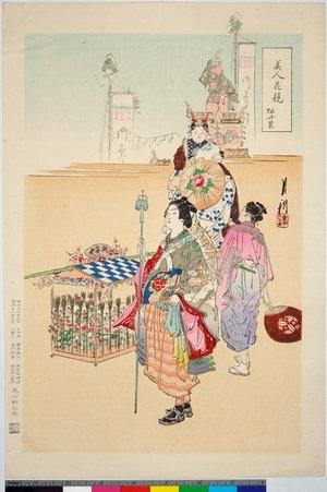 尾形月耕: Botan-gasa 牡丹笠 / Bijin hana kurabe 美人花競 - 大英博物館