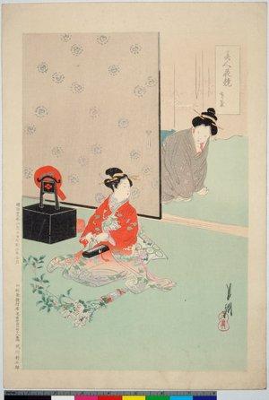 Ogata Gekko: Kangiku 寒菊 / Bijin hana kurabe 美人花競 - British Museum