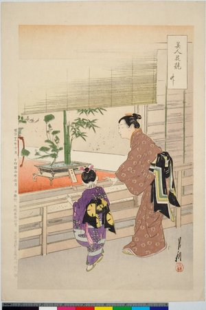 尾形月耕: Take 竹 / Bijin hana kurabe 美人花競 - 大英博物館