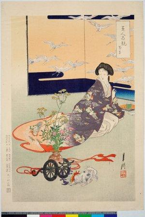Ogata Gekko: Hana-guruma 花車 / Bijin hana kurabe 美人花競 - British Museum