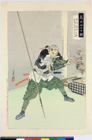 Ogata Gekko: Nakamura Kansuke Masatoki 中村勘助正辰 / Gishi shijushichi zu 義士四十七図 - British Museum
