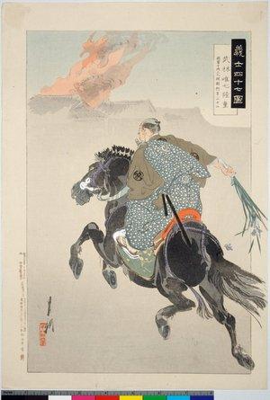 Ogata Gekko: Takebayashi Tadashichi Takashige 武林唯七隆重 / Gishi Shijushichi zu 義士四十七図 - British Museum