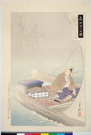 Ogata Gekko: Asano Takumi no kami kerai Oishi Kuranosuke Yoshio 浅野内匠頭家来大石内蔵助良雄 / Gishi shijushichi zu 義士四十七図 - British Museum