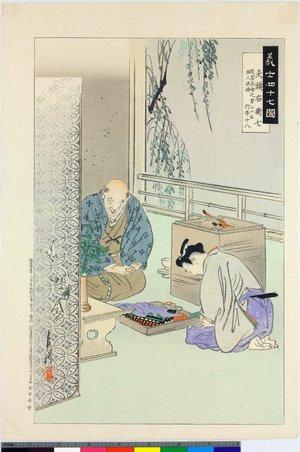 尾形月耕: Yato (Yagashira) Emoshichi 矢頭右衛七 / Gishi shijushichi zu 義士四十七図 - 大英博物館