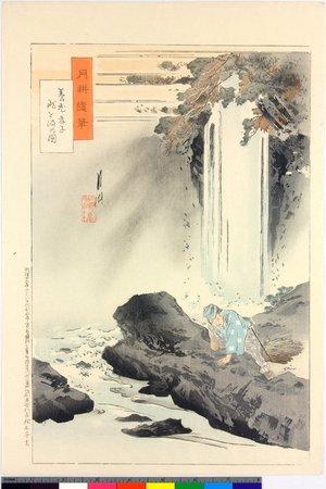 Ogata Gekko: Yoro koshi, Taki wo kumu no zu 養老孝子 瀧を汲の図 / Gekko zuihitsu 月耕随筆 - British Museum