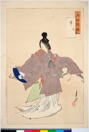 Ogata Gekko: Mai, Shizuka 舞 静 / Gekko zuihitsu 月耕随筆 - British Museum