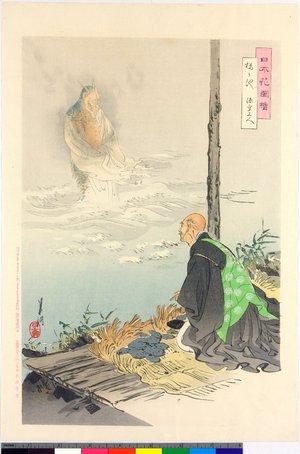 Ogata Gekko: Sakura-ga-ike, Genku shonin 桜か池 源空上人 / Nihon hana zue 日本花図絵 - British Museum