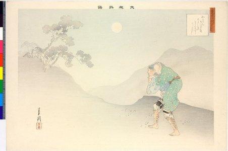 Ogata Gekko: Yamato monogatari 大和物語 - British Museum