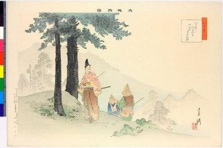 Ogata Gekko: Iwate いはて(磐手) / Yamato monogatari 大和物語 - British Museum