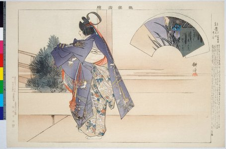 月岡耕漁: Nogaku zue (Pictures of No Theatre) - 大英博物館