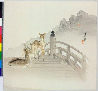 Ogata Gekko: - British Museum