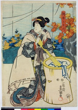 Utagawa Kunisada: triptych print - British Museum