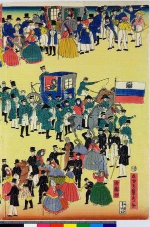 歌川貞秀: - 大英博物館