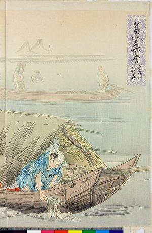Ogata Gekko: Tonegawa koiryo 利根川鯉漁 / Bijin meisho awase 美人名所合 - British Museum