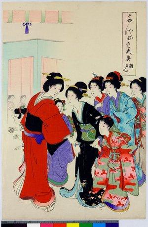 尾形月耕: triptych print - 大英博物館
