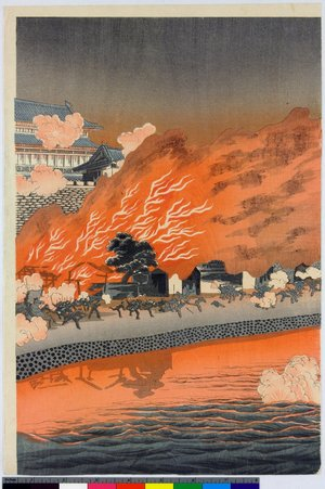 Adachi Ginko: Kinshu-jo kogeki no zu (Attack on Jinzhou castle) - British Museum