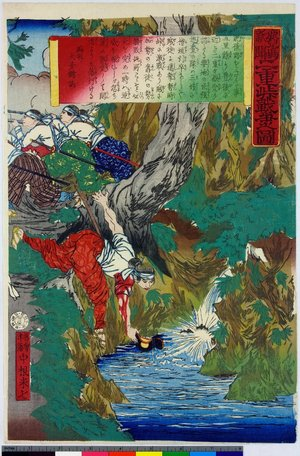 Adachi Ginko: Kagoshima shimbun: Futae-toge senso no zu (The latest news from Kagoshima: A picture of the fighting at Futae Pass) - British Museum