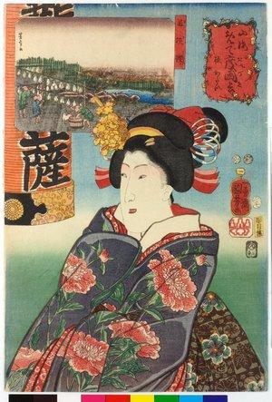 Utagawa Kuniyoshi: No. 1 Wakasaya Yoichi 若狭 / Sankai medetai zue 山海目出度図絵 (Celebrated Treasures of Mountains and Seas) - British Museum
