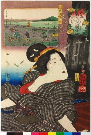 Utagawa Kuniyoshi: No. 8 Settsu Takanawa-shin kamo 摂津高縄鳧 (Geese from Takanawa in Settsu) / Sankai medetai zue 山海目出度図絵 (Celebrated Treasures of Mountains and Seas) - British Museum