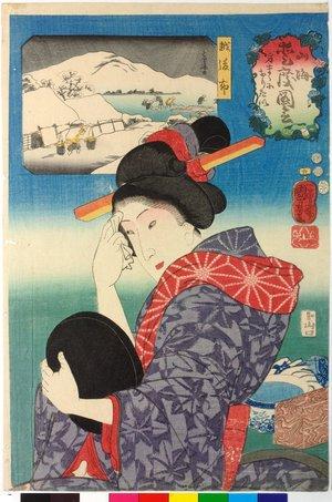 Utagawa Kuniyoshi: No. 9 Echigo 越後 / Sankai medetai zue 山海目出度図絵 (Celebrated Treasures of Mountains and Seas) - British Museum