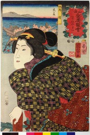 Utagawa Kuniyoshi: No. 58 Tajima saba 但馬鯖 / Sankai medetai zue 山海目出度図絵 (Celebrated Treasures of Mountains and Seas) - British Museum