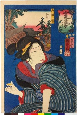 歌川国芳: No. 61 Tango taka 丹後鷹 (Hawks from Tango) / Sankai medetai zue 山海目出度図絵 (Celebrated Treasures of Mountains and Seas) - 大英博物館