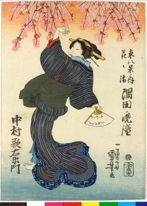 Utagawa Kuniyoshi: Sumida bansho 隅田晩鐘 (Evening bell on the Sumida river) / Azuma hakkei uchi 東八景内 (Eight views of Edo) - British Museum