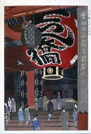 Kasamatsu Shiro: Lantern at Asakusa - British Museum