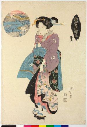 Utagawa Kuniyoshi: Sumidagawa 隅田川 (Sumida river) / Shokoku meisho zusho 諸国名所図書 (Famous Views in the Provinces Illustrated) - British Museum