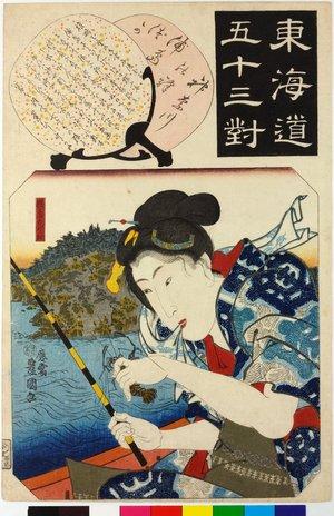 Utagawa Kunisada: Kanagawa 神奈川 / Tokaido gojusan-tsui 東海道五十三対 (Fifty-three pairings along the Tokaido Road) - British Museum