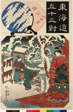 歌川国芳: Odawara 小田原 / Tokaido gojusan-tsui 東海道五十三対 (Fifty-three pairings along the Tokaido Road) - 大英博物館