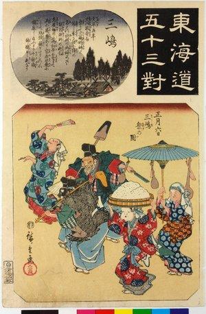 歌川広重: Mishima 三島 / Tokaido gojusan-tsui 東海道五十三対 (Fifty-three pairings along the Tokaido Road) - 大英博物館