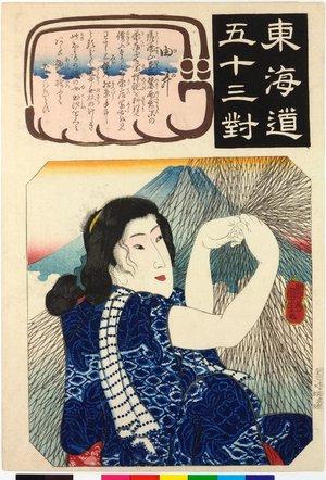 歌川国芳: Yui 油井 / Tokaido gojusan-tsui 東海道五十三対 (Fifty-three pairings along the Tokaido Road) - 大英博物館