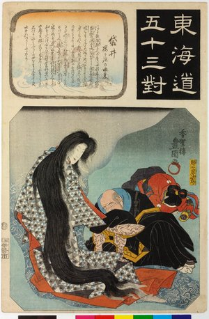 Utagawa Kunisada: Fukuroi 袋井 / Tokaido gojusan-tsui 東海道五十三対 (Fifty-three pairings along the Tokaido Road) - British Museum